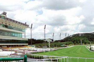 Kranji Race Course